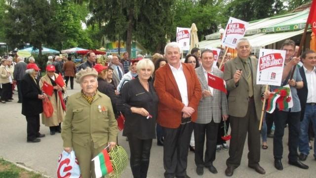 БСП организира шествие за 1 май в Плевен