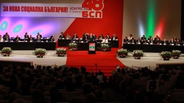 42-ма делегати от Плевенска област участват в Конгреса на БСП