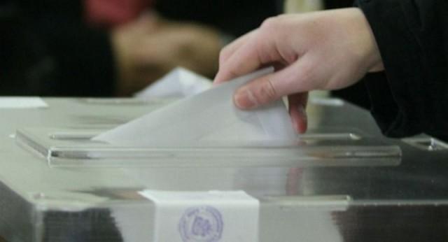 Кой с каква бюлетина е на парламентарните избори на 26 март?