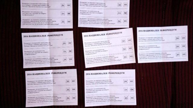 Районната прокуратура - Плевен ще разследва сигнала за намерените бюлетини от референдума