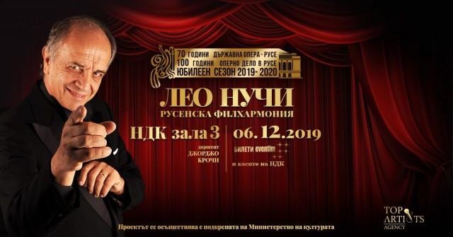 Световно иэвестният баритон Лео Нучи  ще гостува за първи път в България по покана на Държавна опера - Русе