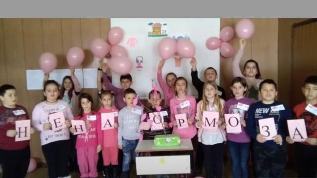 За шеста поредна година децата от община Тетевен отбелязаха Деня на розовата фланелка