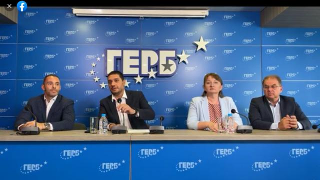ГЕРБ: Защо Румен Спецов продължава да е шеф на НАП?