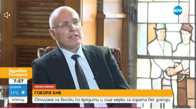 Управителят на БНБ: Работим по отсрочване плащането на банкови кредити