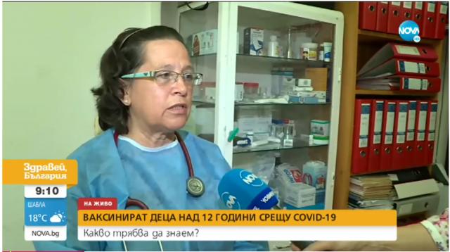 Вече 89 деца над 12 години са ваксинирани в България