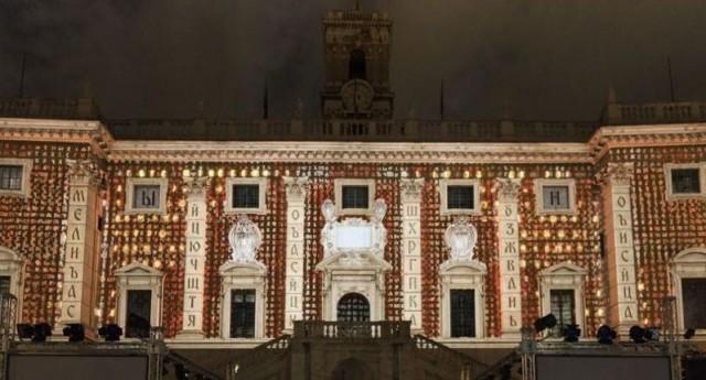 Българските букви осветиха центъра на Рим /Снимки/