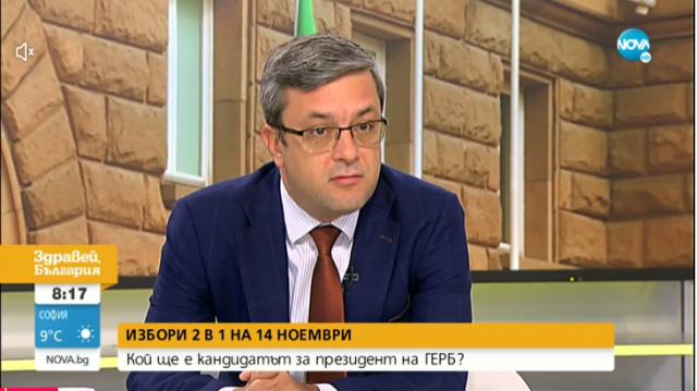 Тома Биков: Ще излъчим алтернатива на Радев, обсъждаме кандидатурата на Петър Стоянов