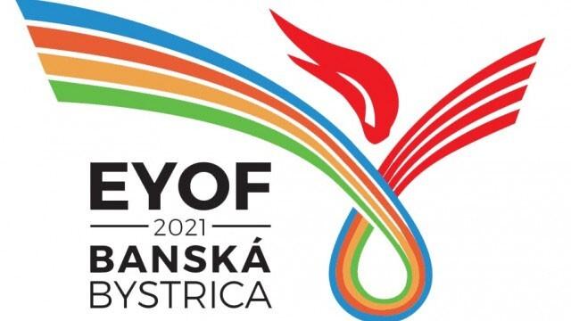 Отложиха за 2022 г. европейския младежки олимпийски фестивал