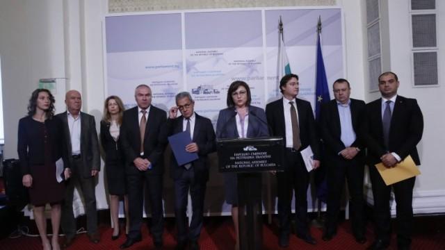 Всички партии в парламента, без ГЕРБ, отчетоха проблемите в Изборния кодекс