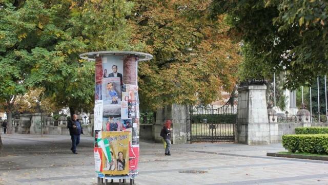 Определиха местата за поставяне на агитационни материали в община Плевен за предстоящите избори