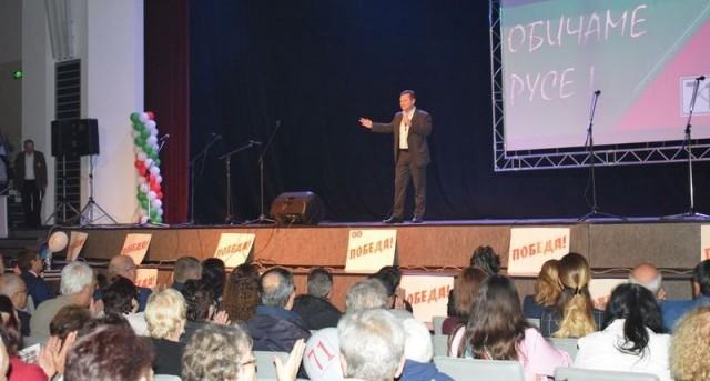 Пенчо Милков закри кампанията си