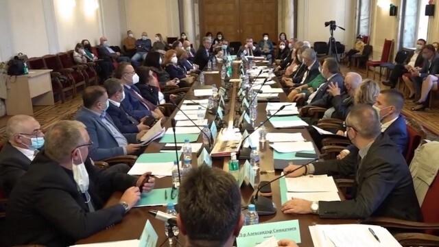 Депутатите одобриха искането за внос на