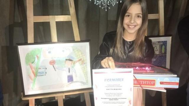 "Отличена творба на плевенско дете в Националния конкурс за рисунка ""Аз и детското полицейско управление"""