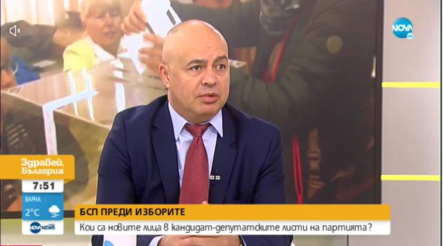 Георги Свиленски обясни кой може да стане премиер от БСП