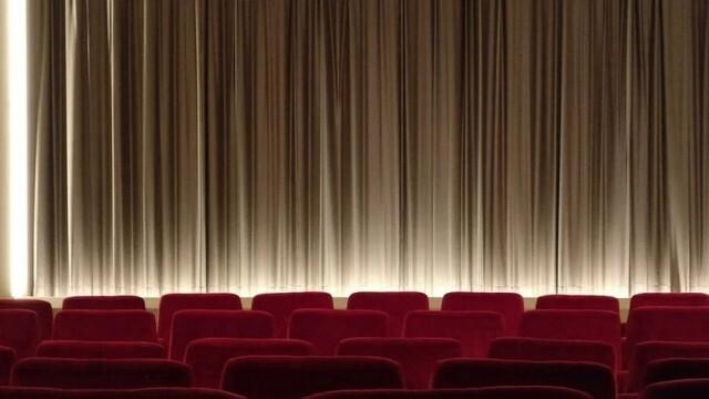 На 27 март отбелязваме Международния ден на театъра