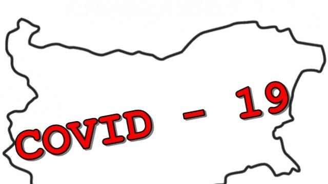 COVID-19: 182 са новите случаи в България за последните 24 часа
