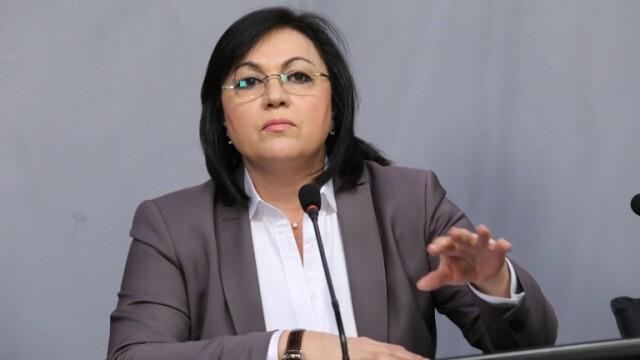 Лидерът на БСП Корнелия Нинова се възмути днес, защото претърсванията в президенството рушали устоите на българската държавност
