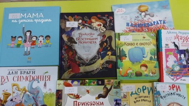 Библиотеката и Кукления театър с награди за русенчета - ревностни читатели и театрални почитатели