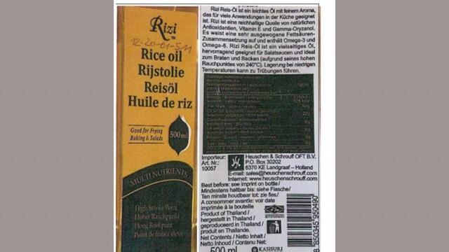 Спряха от продажба опасно оризово олио – внос от Тайланд
