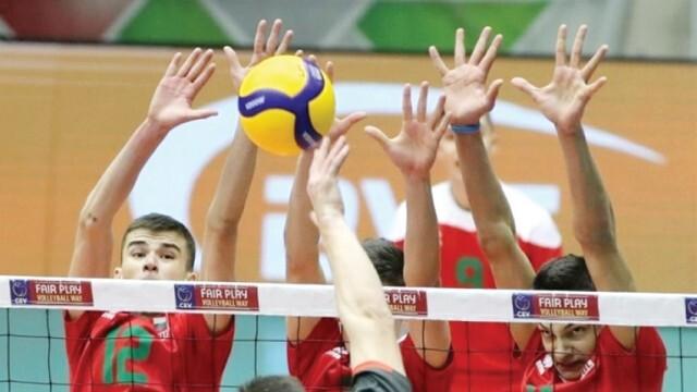 България има три отбора на финалите на Евроволей при подрастващите
