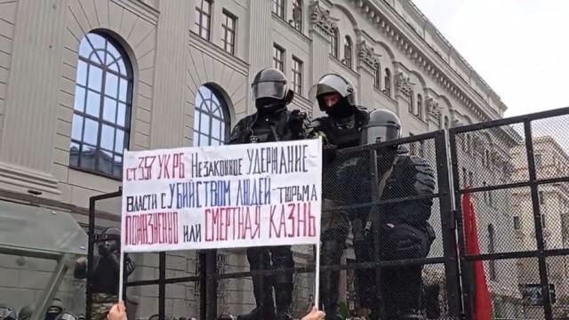 Неизвестни отвлякоха опозиционерка в Беларус, арестувани са стотици протестиращи против Лукашенко
