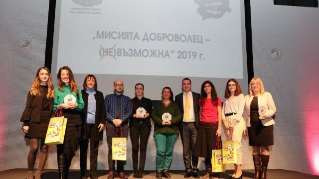 """Общински младежки дом – Русе спечели две награди в конкурса """"Мисията доброволец – (не)възможна"""" 2019"""
