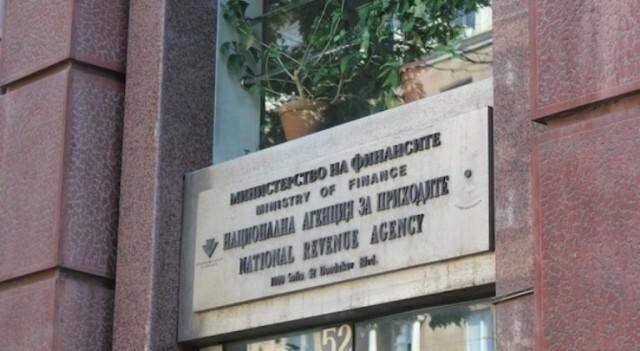 НАП подхвана над 13 000 дружества за високи касови наличности