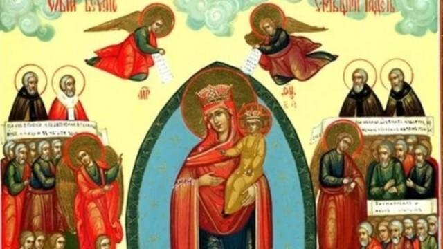 Почитаме днес едно от чудесата на Богородица
