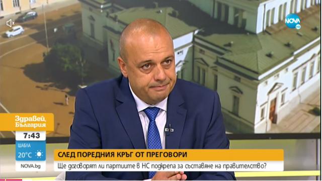 Христо Проданов: От ИТН не са представили нито едно име за премиер, съвпаденията ни са изненадващи