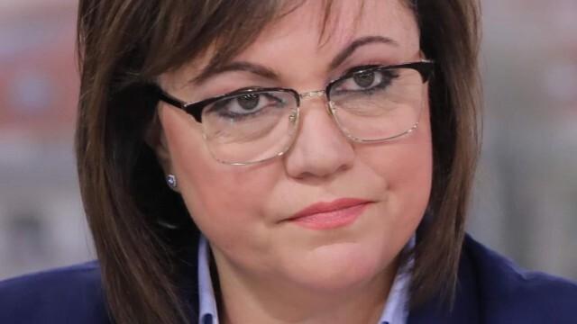 Лидерът на БСП Корнелия Нинова: Внасяме вот на недоверие към правителството за корупция
