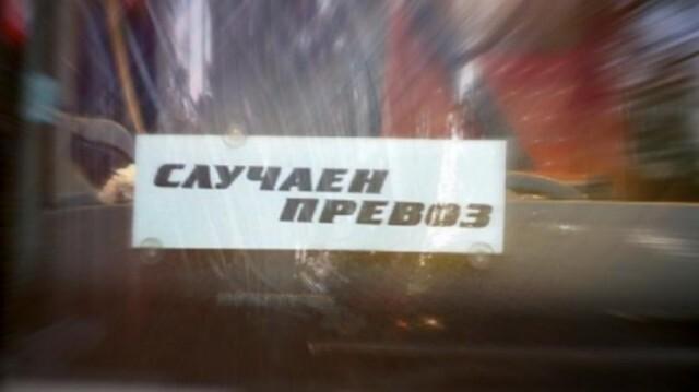 Превозвачите на ученически екскурзии излизат на протест в Русе
