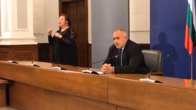 Бойко Борисов: Ние вече влизаме в дефицит. Аз утре мога да изтегля кредит, за да ме харесат. Но нали децата ни трябва да го връщат? (Видео)