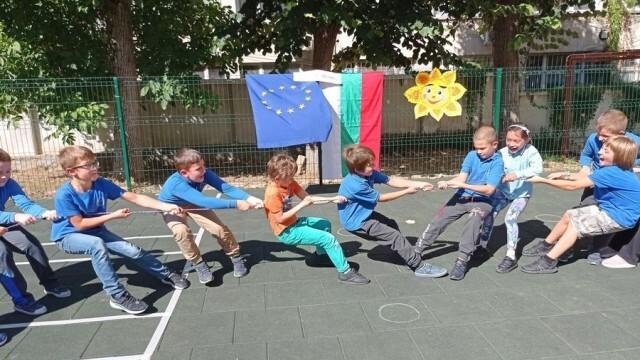 Частно начално училище в Ловеч се включи в Европейския ден на спорта