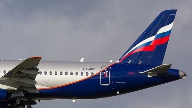 Четирима души загинаха при разбиването на самолет в Русия