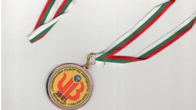 Дойренци с бронзов медал от събора