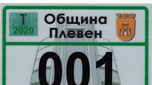 Започна подаването на заявления за извършване на таксиметров превоз