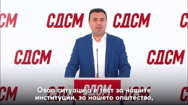 В Северна Македония министри, депутати и кметове с минимална заплата заради коронавируса