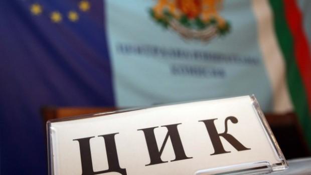 ЦИК поиска спешна информация от Министерството на външните работи