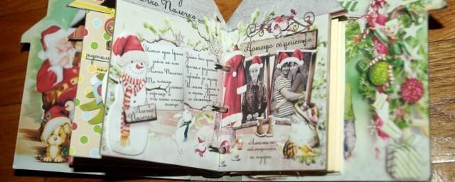 """Плевен: Обявиха 12-ото издание на конкурса """"Моето коледно послание"""""""