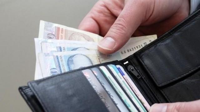 Енерго-Про: Мошеници се правят на инкасатори, искат месечните сметки в брой