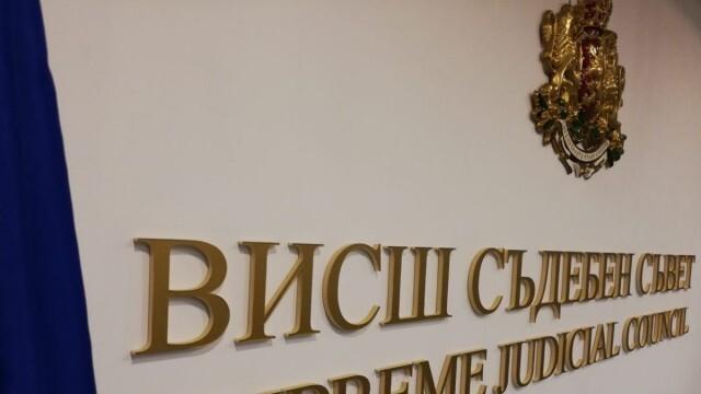 Съюзът на съдиите призова всички от ВСС да подадат оставки