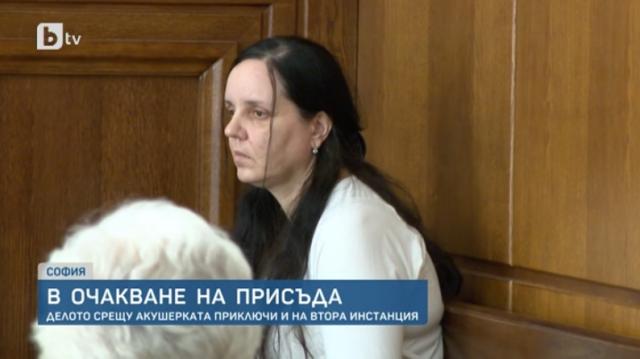След поправителния: Акушерката, пребила бебето Никол, ще лежи 18 г. в затвора