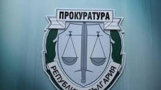 Прокуратурата отчете какво е свършено по разследването на санкционираните от САЩ