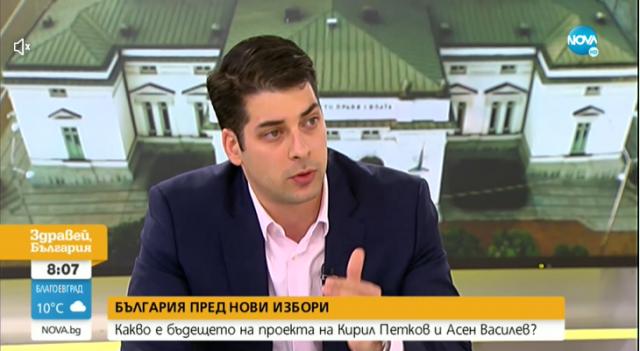 Атанас Пеканов разкри, че има различни визии за управлението на държавата от Петков и Василев
