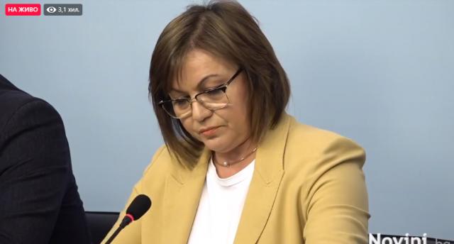 Изпълнителното бюро на БСП подава оставка, Нинова - не