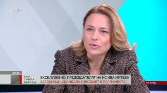 Ива Митева: Няма да има извънредно заседание на парламента в понеделник