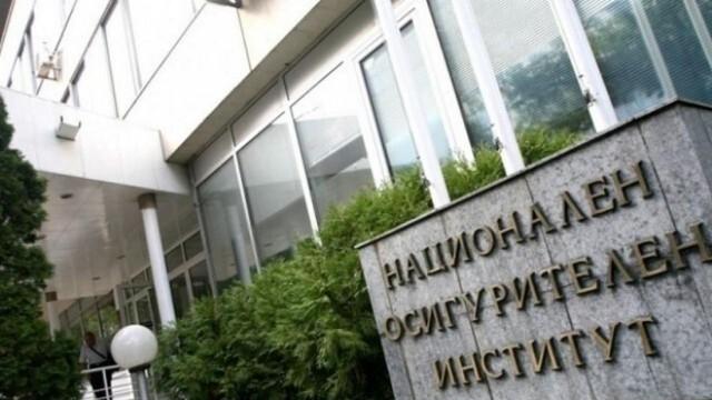 От 1 януари инспекторите от НОИ могат да спират отпускането на пенсия, ако се усъмнят за измама