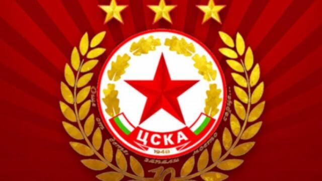 Глобиха ЦСКА заради неспазване на COVID мерките на вечното дерби