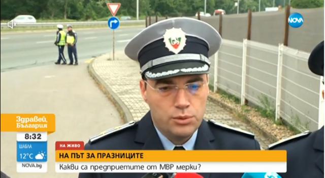 Засилено полицейско присъствие по пътищата за празниците, следят за пияни и дрогирани