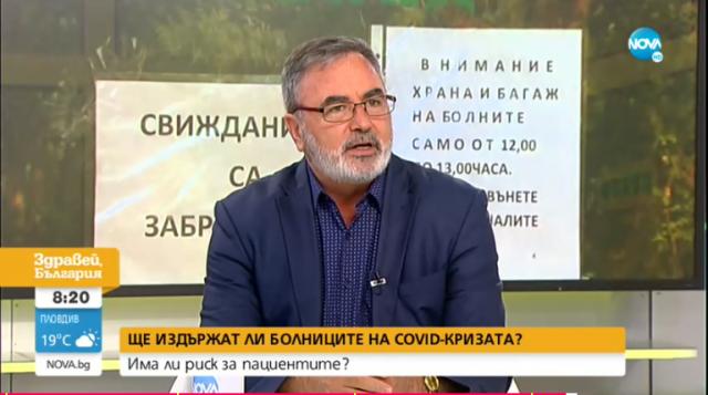 Доц. Ангел Кунчев: Тези, които все още не вярват в съществуването на вируса, да дойдат да видят